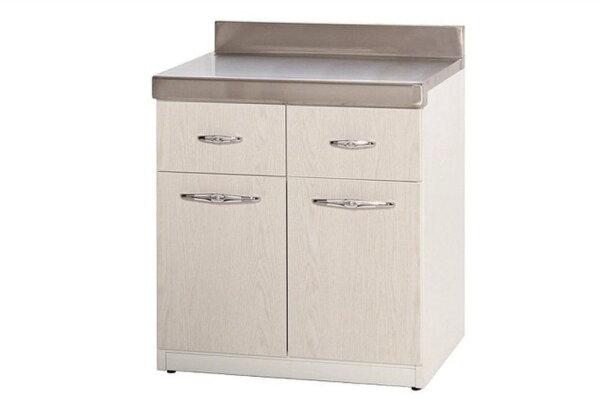 【石川家居】915-04(白橡白色)兩抽平檯(CT-704)#訂製預購款式#環保塑鋼P無毒防霉易清潔