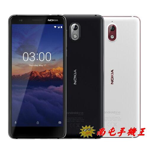 ※南屯手機王※ Nokia 3.1 曲面 5.2吋 18:9 HD+螢幕 2G/16G 主相機1300萬畫素【宅配免運費】