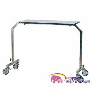 雙寶居家保健生活館:床上桌耀宏YH020不鏽鋼床上桌(雙邊腳)