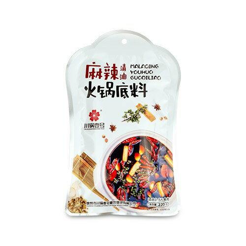 【川鍋壹號】麻辣清油底料鍋