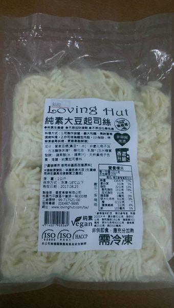 愛家 香濃大豆起司絲 1kg