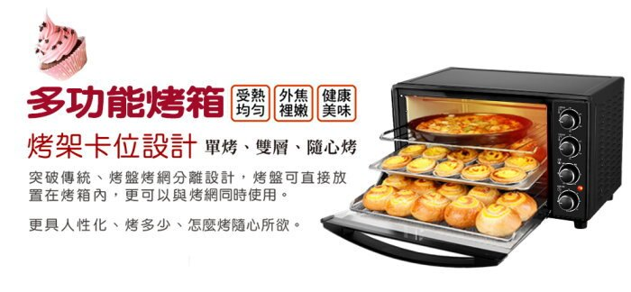 ★免運★ENLight 33L旋風烤箱 PB-332 (附烤盤*2 烤網*1 烤網夾*1) 4