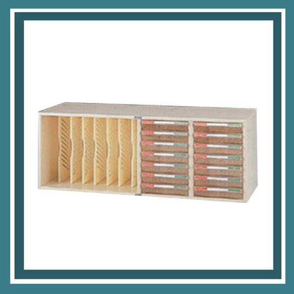 『商款熱銷款』【辦公家具】A4-7407A四排文件櫃公文櫃資料櫃櫃子檔案收納