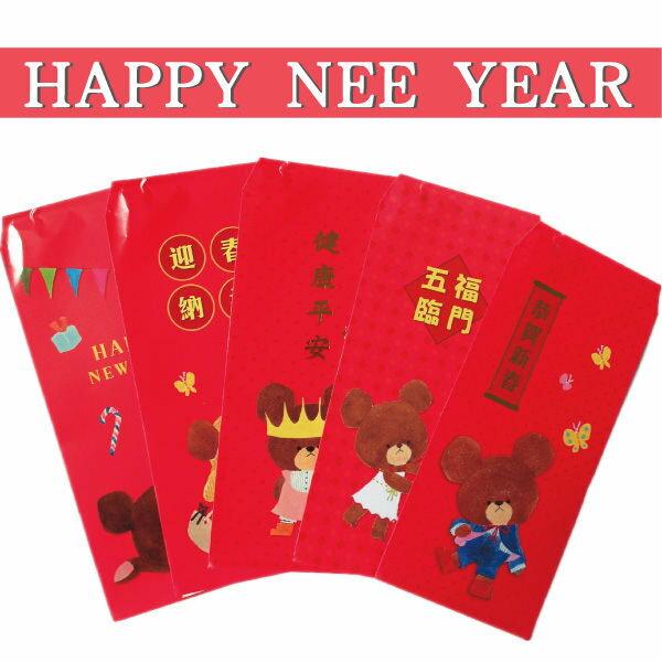 過年恭喜發財卡通造型紅包袋5入袋款式隨機出貨【櫻桃飾品】【25623】