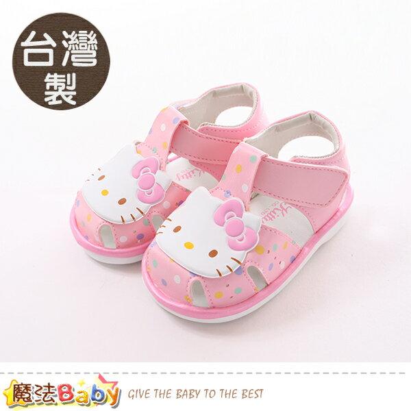 寶寶鞋台灣製Hellokitty正版嗶嗶鞋女童鞋魔法Baby~sk0366