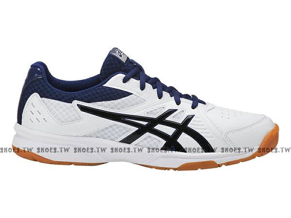 Shoestw【1071A003-100】ASICSBADMINTON亞瑟士排球鞋羽球鞋皮革膠底白深藍男生