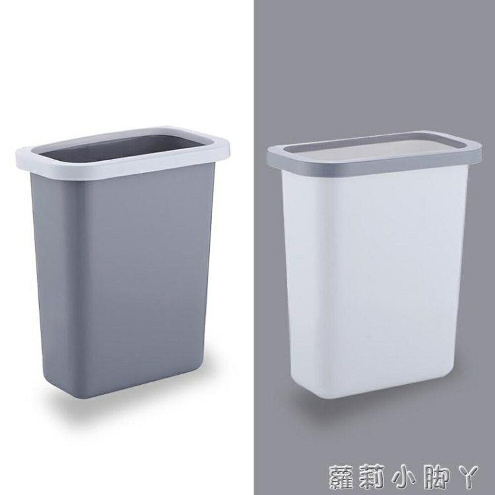 垃圾桶大號廚房掛式櫥櫃門掛式塑膠垃圾架無蓋壓圈收納桶 NMS蘿莉小腳ㄚ