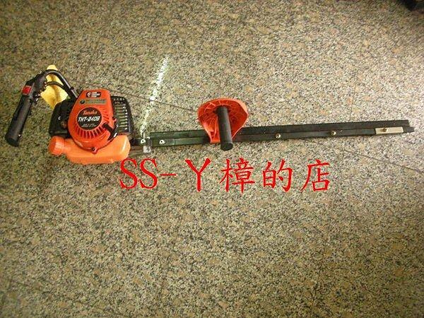 日本 田中 (TANAKA)單刃引擎剪枝機THT240B(含稅價)