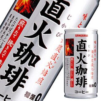 【SANGARIA】直火咖啡飲料-牛奶咖啡 185ml 直火珈琲糖類ゼロ 日本進口飲料