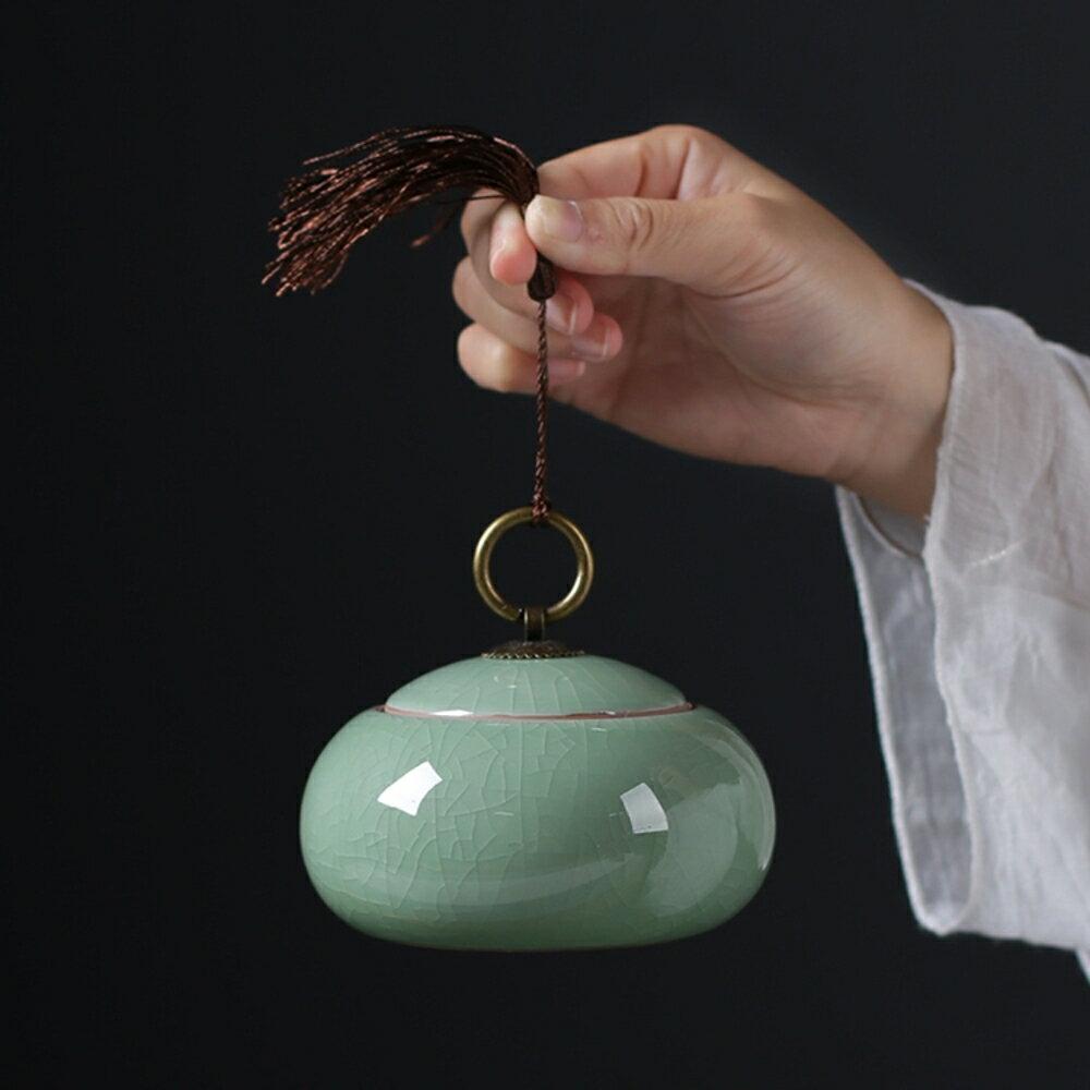 茶葉罐 親韻陶瓷茶葉罐密封儲物罐小大號便攜式茶葉罐家用茶具茶罐盒    全館八五折