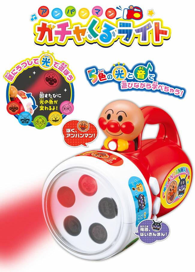 麵包超人 聲光投影機 日本帶回正版商品 1.5歲以上