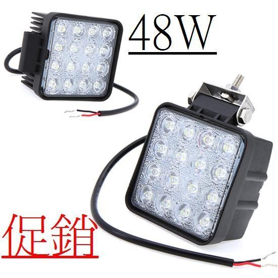 48W LED工作燈 超級亮(白光聚光散光)12V 24V LED燈 霧燈 長條燈 怪手 貨車 工作燈手提燈