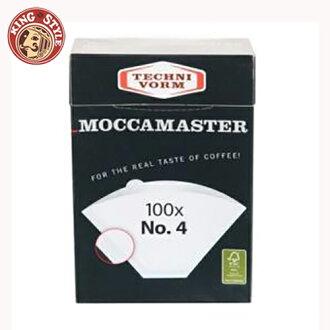 【Technivorm Moccamaster 】4號濾紙 100張/盒