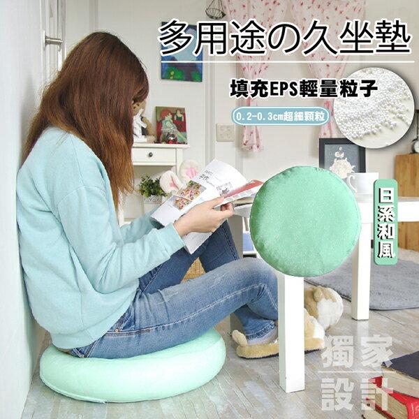 迷你懶骨頭 - 緹花綠和室坐墊 [可拆洗 超細EPS發泡顆粒 久坐耐用] 抱枕 台灣製造