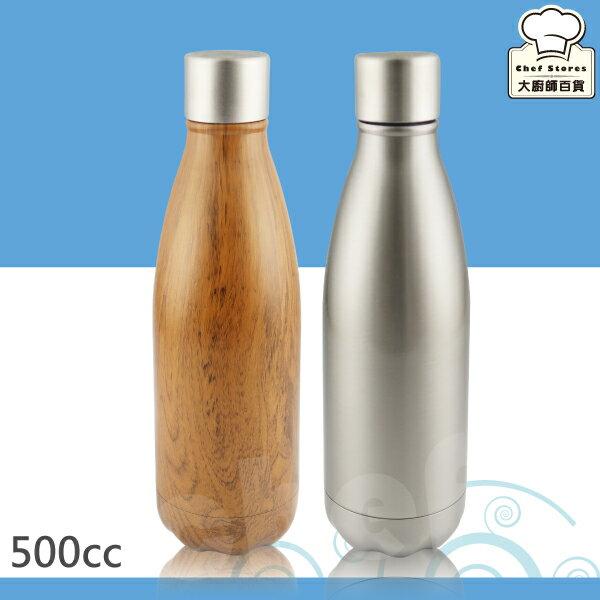 理想牌晶鑽316不鏽鋼保溫杯曲線瓶500cc保冷保溫瓶-大廚師百貨