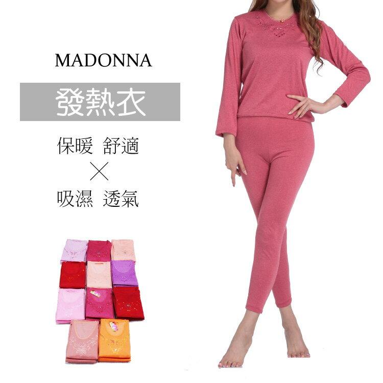 買一送一 蕾絲 圓領 高領 刷毛發熱衣 9047 (隨機樣式選色) 兩件式 保暖 抗寒 冬季 衛生衣