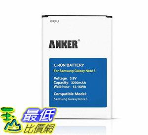 [106美國直購] Anker 3200mAh Li-ion Battery For Samsung Galaxy NOTE 3 III SM-N9005/with NFC 鋰電池