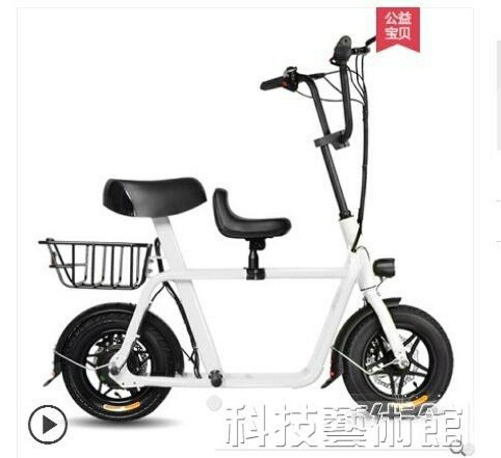 電動車 FIIDO親子電動車成人車女性折疊新款代步迷妳子母小型電動自行車  領券下定更優惠