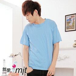 【A113】人氣團購 MIT台灣製 抗菌抗UV 3M中空紗排汗衫素面短袖T恤 慢跑 運動服 32色 (水藍)