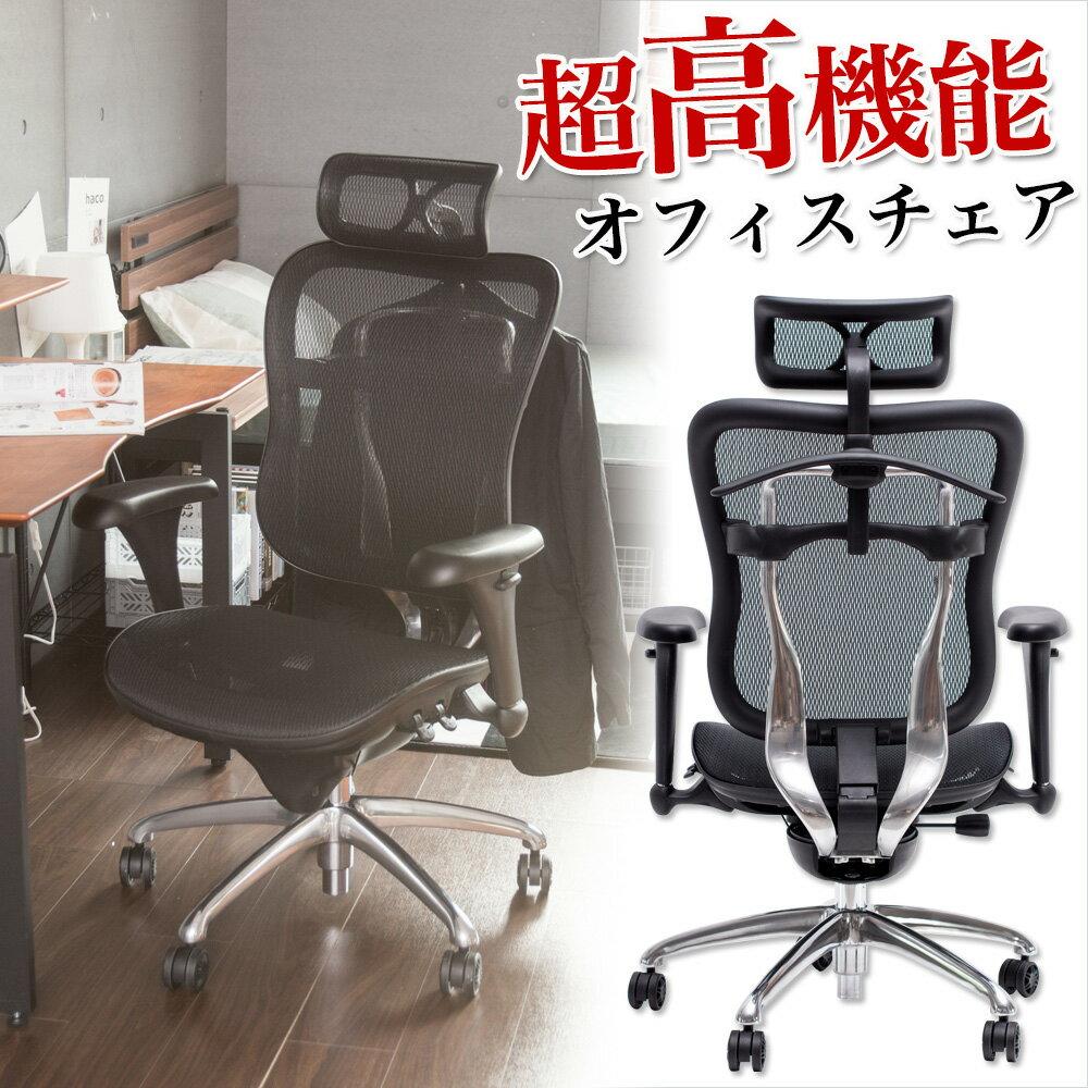辦公椅 / 書桌椅 / 電腦椅 職人設計高機能電腦椅 MIT台灣製 完美主義【I0256】 0