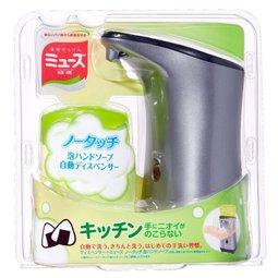 【晨光】日本進口  Muse 泡沫洗手液體廚房自動泡沫給皂機 800708 【預貨】