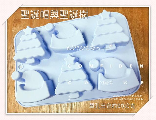 心動小羊^^聖誕節6孔聖誕帽與聖誕樹6連模矽膠皂模 皂模具6孔6連蛋糕、麵包、慕思、果凍、