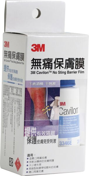 【3M】 無痛保護膜 - 限時優惠好康折扣