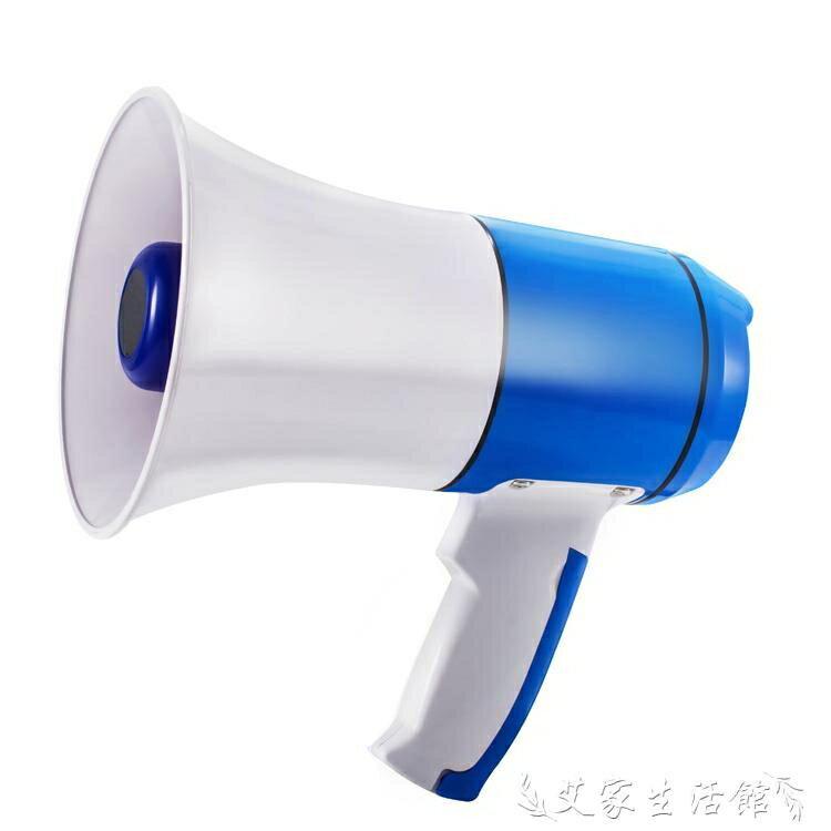 戶外充電手持喊話擴音播放器擺地攤賣貨錄音宣傳喇叭揚聲器叫賣機