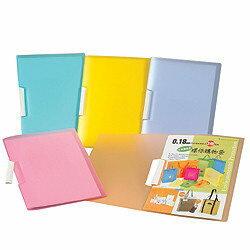 HFPWP 果凍色文件夾 環保無毒材質 EL279-50 台灣製 50個 / 箱