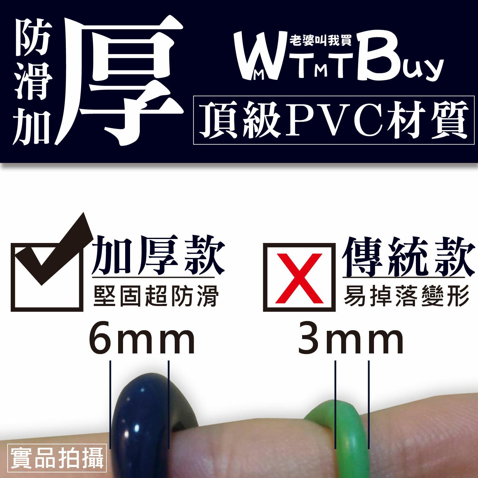 台灣製造老婆叫我買 加厚PVC防滑曬衣架防滑衣架晾衣架曬衣架衣架鐵衣架 奈米防滑 鐵絲衣架 三角架曬衣服