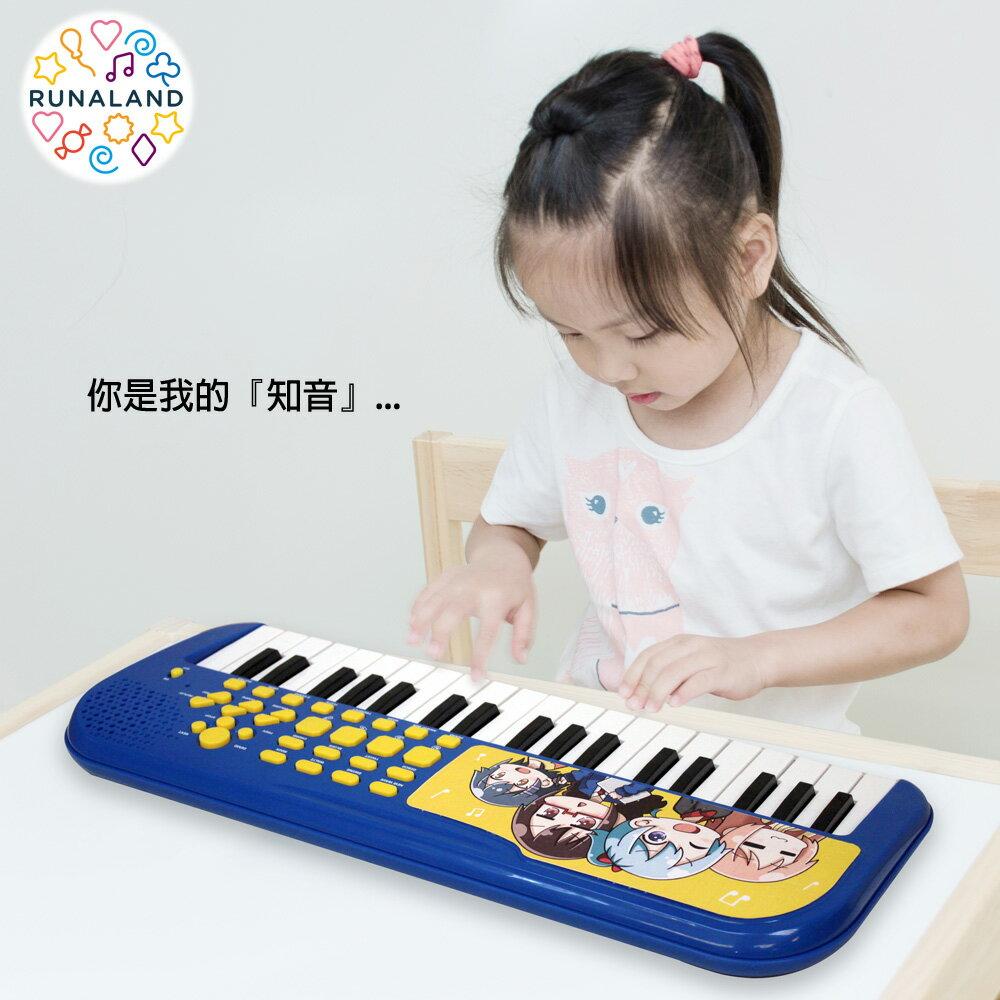 【RUNALAND】知音37Key電子琴 4