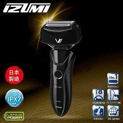 【日本 IZUMI Z-Drive】FR-V358UJ 頂級新驅動三刀頭電鬍刀