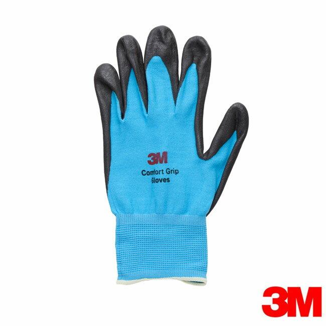 3M 亮彩舒適型止滑/耐磨手套-藍色