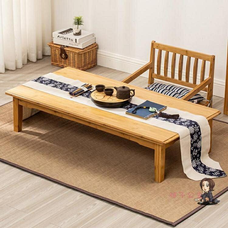 【快速出貨】和室桌 和室几桌炕桌家用簡易飄窗小茶几簡約日式風茶几實木榻榻米小桌子 凱斯頓 新年春節送禮