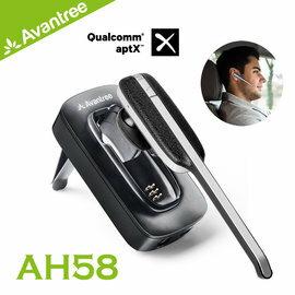 【AvantreeAH58一對二藍牙耳機+接收器二合一車用套件(免持藍牙耳機+擴充底座)-多點連接有線變無線支援aptXHiFi級音質】【風雅小舖】