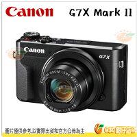Canon佳能到4/30前申請送原電 再送32G+讀卡機+桌腳+清潔組+保貼 Canon PowerShot G7X Mark II G7X 2代 彩虹公司貨 G7XM2 連拍 大光圈