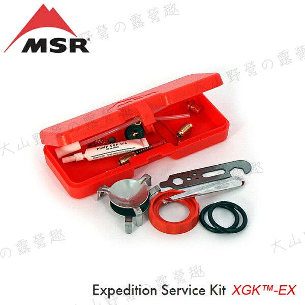 【露營趣】MSR11816XGKEX保養工具組維修工具組汽化爐登山爐高山爐攻頂爐