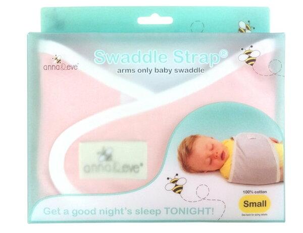 【淘氣寶寶】美國Anna&Eve嬰兒舒眠包巾防驚跳新生兒早產兒肚兜-L號四色