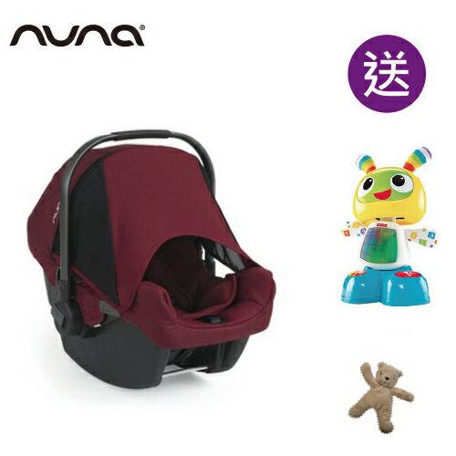 【贈聲光小貝貝+玩偶(隨機)】荷蘭【Nuna】Pipa 提籃式汽車安全座椅(莓紅色) 0