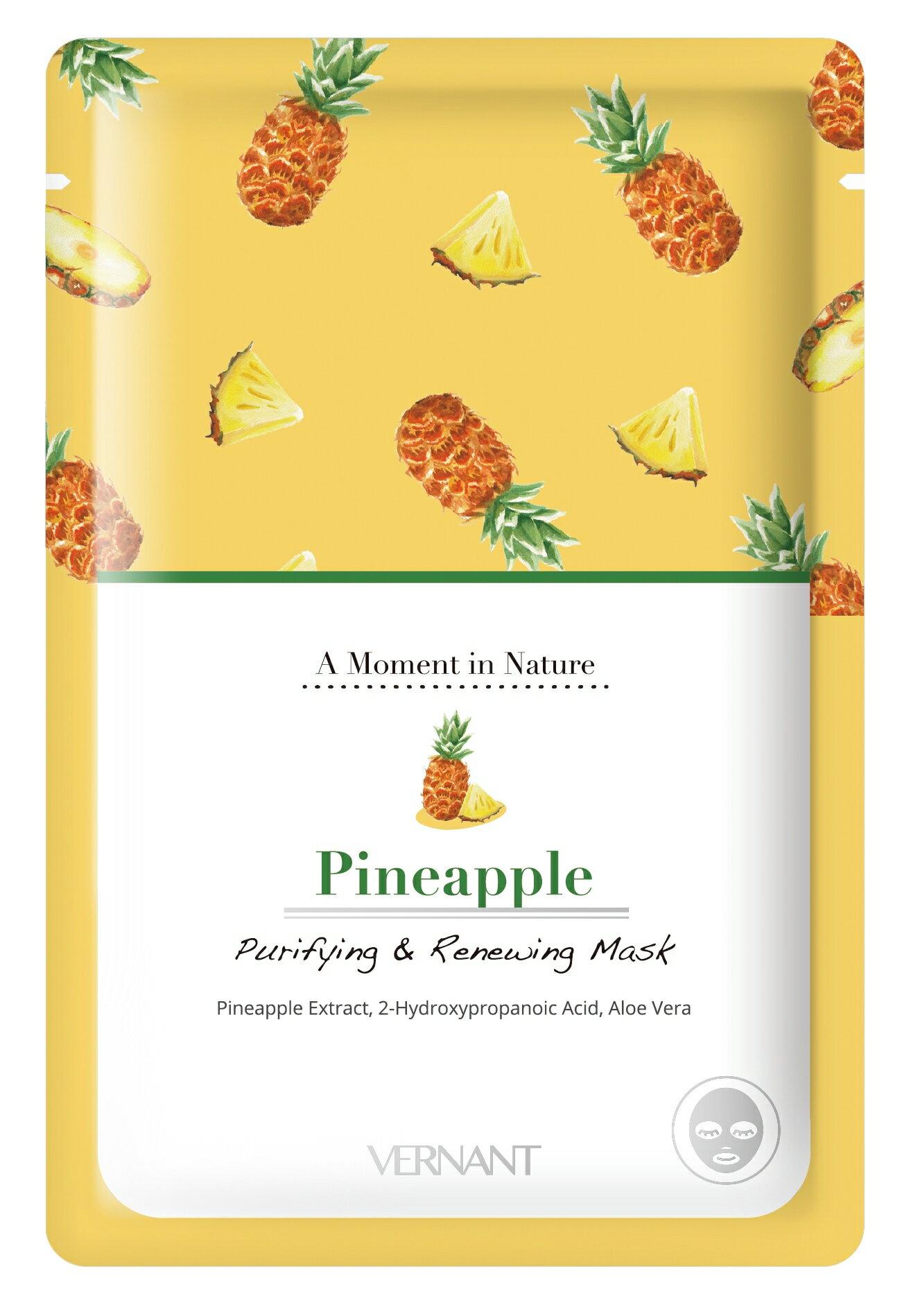 薇凝 鳳梨淨化更新補水面膜 八片入 鳳梨酵素 玻尿酸精華 Pineapple Purifying & Renewing Mask