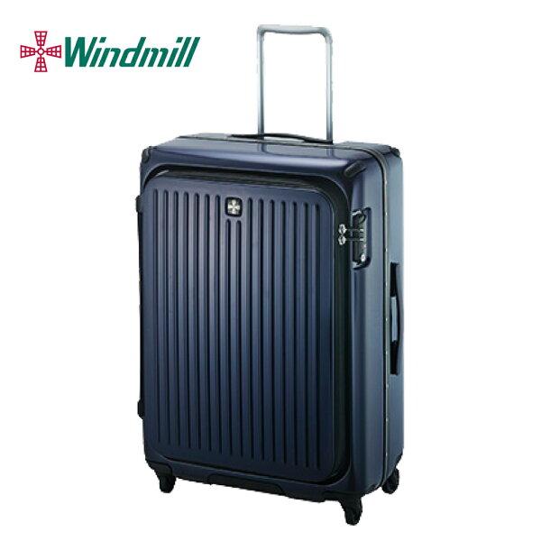 【加賀皮件】CROWN皇冠windmill多色前開式煞車輪旅行箱旅行箱25吋行李箱C-FA053
