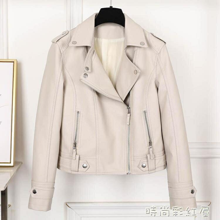 小皮衣外套女秋冬2020新款加厚短款修身春季百搭學生韓版pu皮夾克