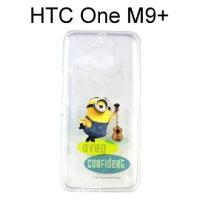 小小兵手機殼及配件推薦到小小兵透明軟殼 [OVER] HTC One M9+ (M9 Plus)【正版授權】就在利奇通訊推薦小小兵手機殼及配件