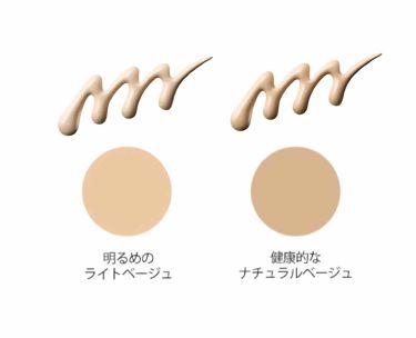 日本原裝 ETVOS水潤輕感粉底液 (30g) SPF15 / PA++ 2