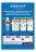 【橘町五丁目】[公司貨]限量促銷! BCAA 日本大廠AJINOMOTO生產  ajinomoto amino VITAL GOLD黃金級4000mg 胺基酸粉末 (4.7g*14包)-免運! 保存期限到 2019.01.11 5