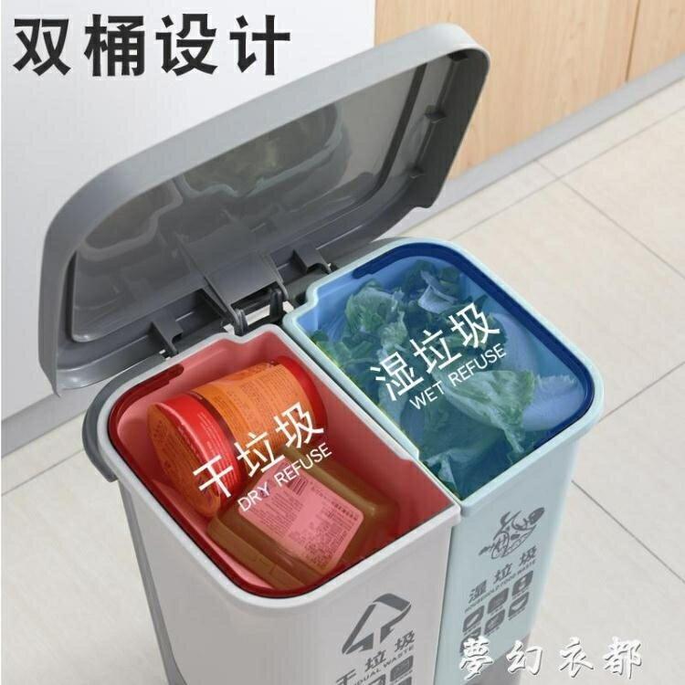 垃圾桶家用帶蓋分類廁所衛生間廚房大號臥室有蓋客廳拉圾筒腳踏式[優品生活館]