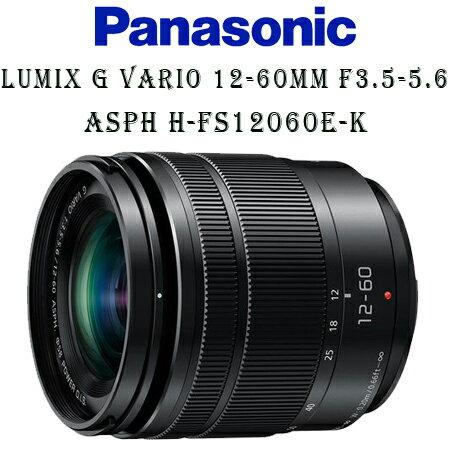 "PanasonicLUMIXGVario12-60mmF3.5-5.6ASPHH-FS12060E-K(12-60,台灣松下公司貨)""正經800"""
