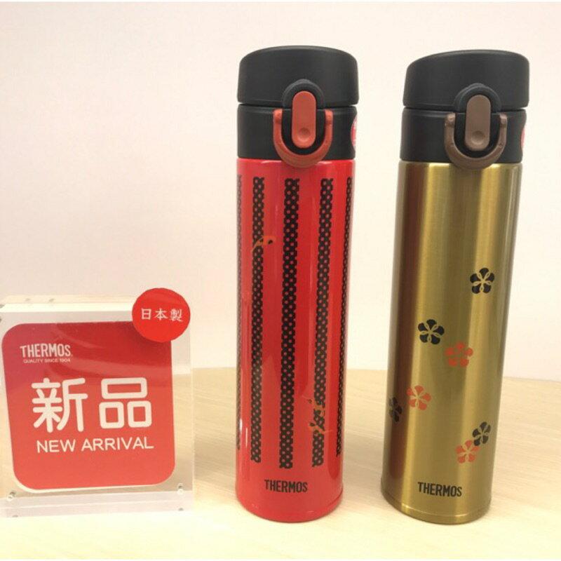 (限量)膳魔師 日本製 超輕量瓶190g 400ml. 不銹鋼真空保溫瓶JOA-400。可保冰 台灣公司貨有保固