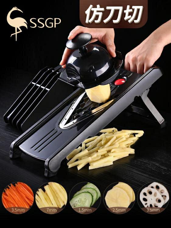 德國SSGP土豆絲切絲器家用多功能薯條土豆片切片刨絲擦絲切菜神器