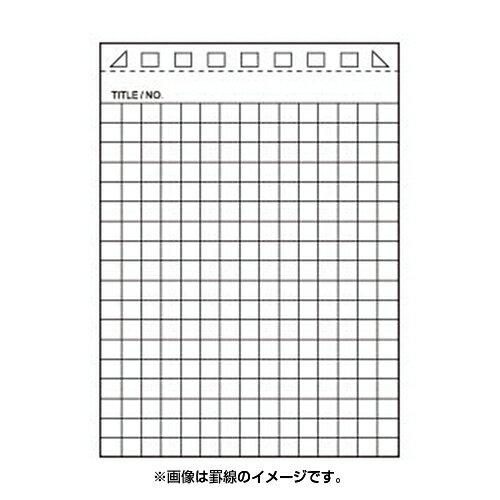日本 maruman A5 5mm方格隨記本*HN187A